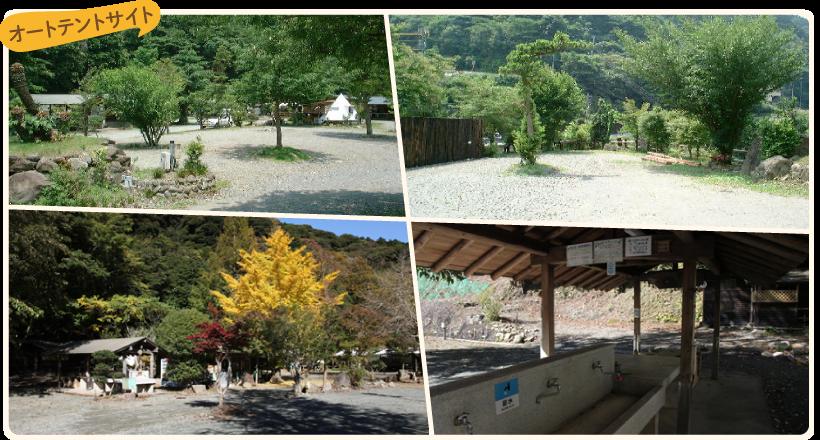 Nishiizu Camping Site